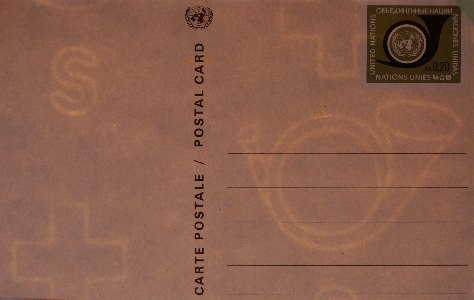 United Nations Postal Card
